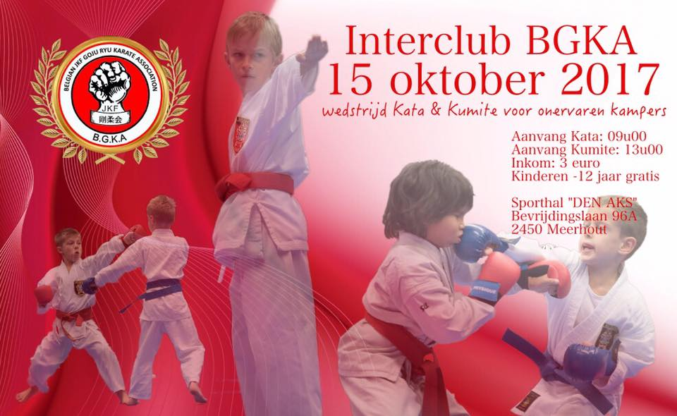 20799852 1531574810233289 6845617114737090860 n Interclub BGKA 2017